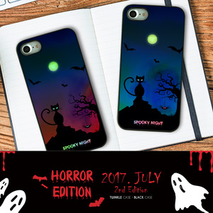 DPARKS SPOOKEY NIGHT TWINKLE CASE